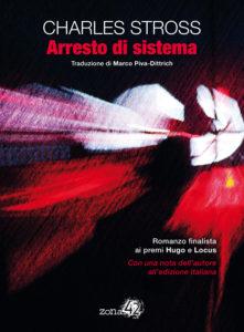 Arresto di sistema, Charles Stross